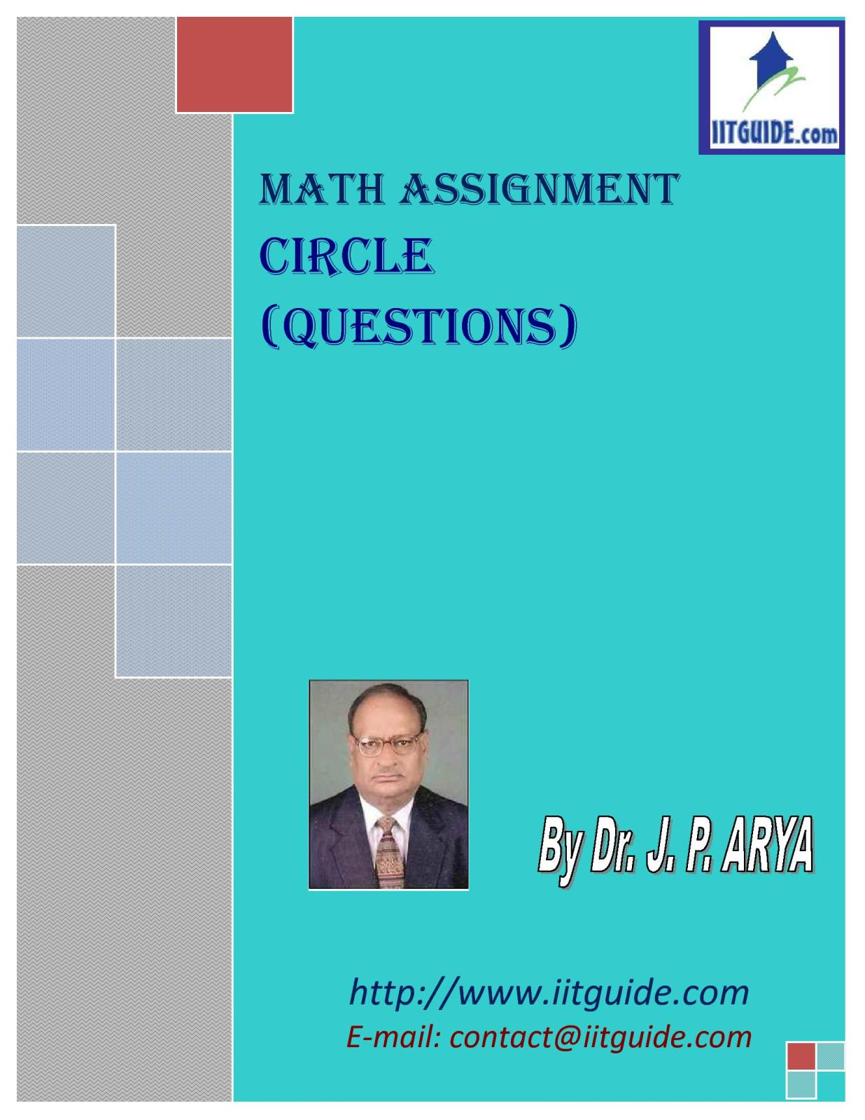 IIT JEE Main Advanced Math Problems - Circle