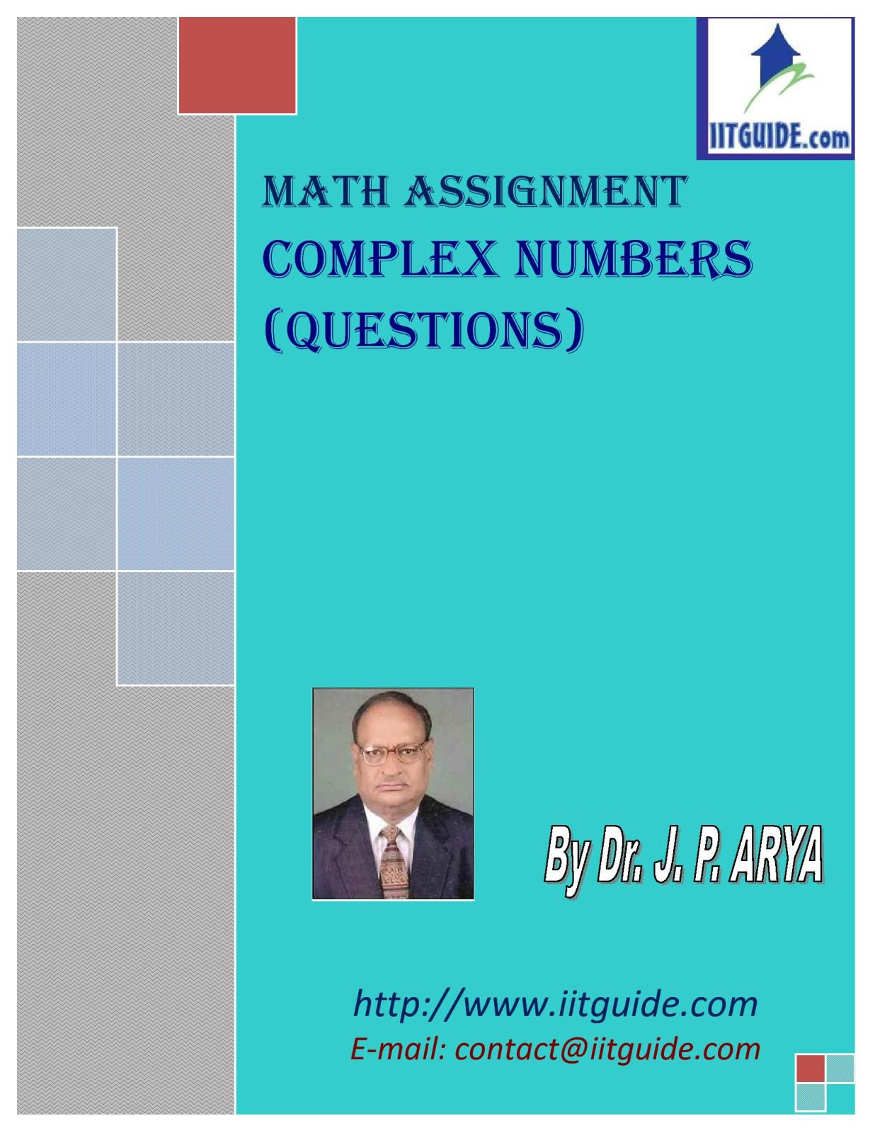 IIT JEE Main Advanced Math Problems - Complex Numbers