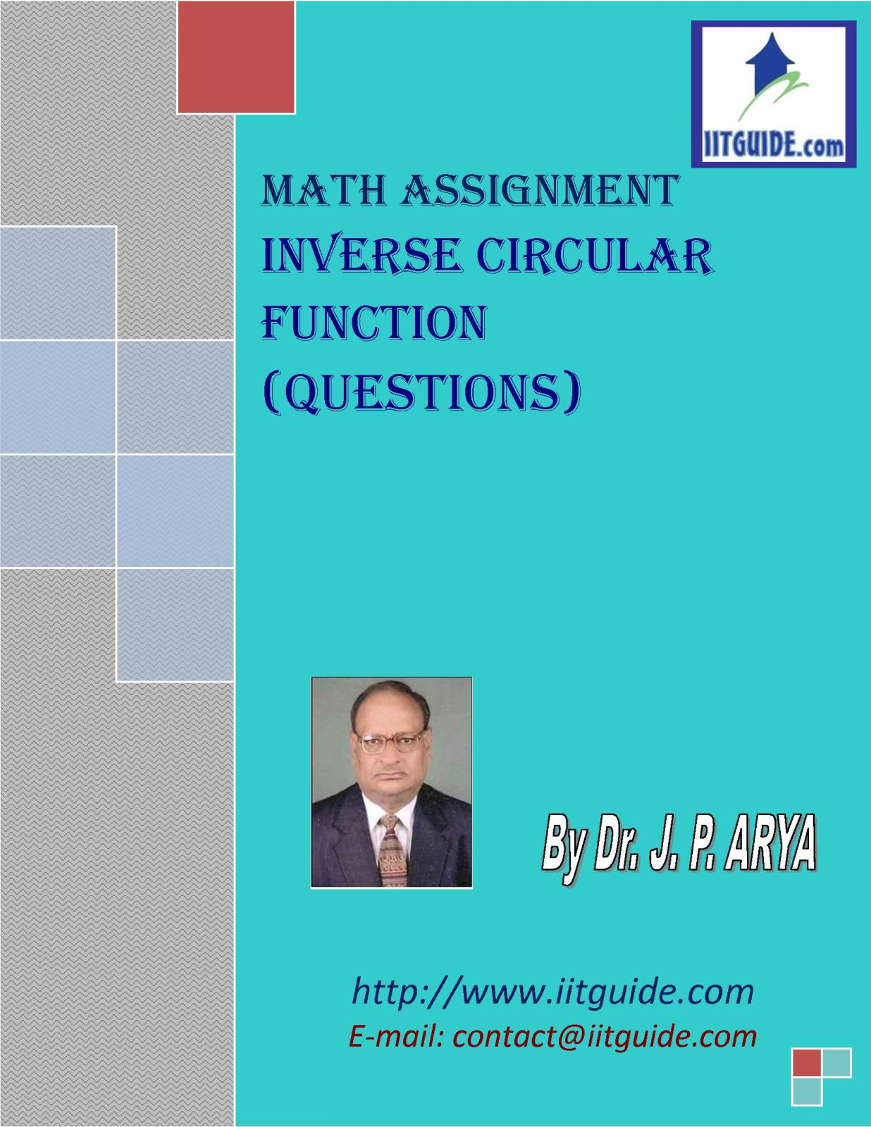 IIT JEE Main Advanced Math Problems - Inverse Circular Functions